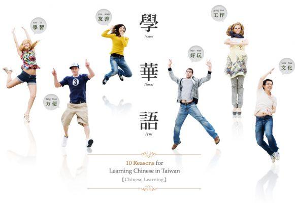 du học ngôn ngữ tại Đài Loan